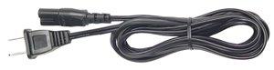 Madcatz 6045 Mad Universal Ac Power Cord