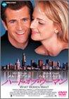 ハート・オブ・ウーマン DVD 2000年