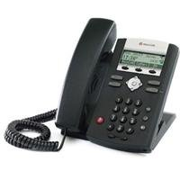 Polycom SoundPoint IP 335 2200-12375-001 Corded VoIP Phone 220012375001