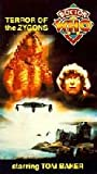 Doctor Who: Terror of the Zygons [VHS]
