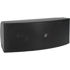 Why Choose The Dayton Audio CCS-33B 3-Way Center Channel Speaker Black