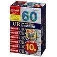 日立マクセル オーディオテープ、ノーマル/タイプ1、録音時間60分、10本パック UR-60L 10P(N)