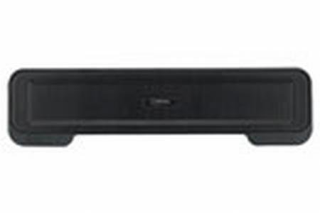 Digital Innovations Accoustix 2.0 Channel Usb-Powered Notebook Soundbar Quick Start Guide