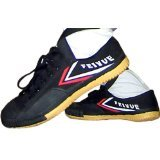 Feiyue Martial Art Wushu Shoes-BLACK size 43