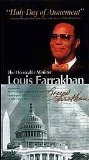 The Honorable Minister Louis Farrakhan -- Holy Day of Attonement, 2 Set VHS Video, Commemorating the Third Anniversary of the Historic Million Man March, Washington DC, October 16, 1998, VHS Video Set (2-Set VHS Video, VHS)