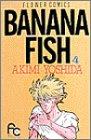 Banana fish (4) (別コミフラワーコミックス)