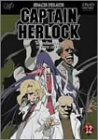 SPACE PIRATE CAPTAIN HERLOCK OUTSIDE LEGEND ~The Endless Odyssey~12th VOYAGE さいはてに魂は流れる。別れに言葉もなく [DVD]