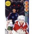 犬夜叉 四の章 3 [DVD]