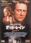 デッド・レイン [DVD]