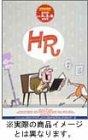 HR DVD 3巻セット(Vol.2~4) 2002-2003年