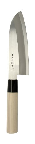 Kotobuki Teruhisa Santoku Japanese Kitchen Knife