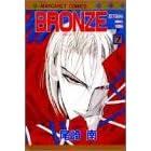 BRONZE 7―ZETSUAI since 1989 (マーガレットコミックス)