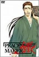 PEACE MAKER 鐡-七- [DVD]