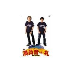 �X�^�W�A���c�A�[������(�y)��~�M��!Bomb�x��~ [DVD]