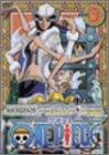 ONE PIECE フォースシーズン・アラバスタ・上陸篇 piece.5 [DVD]