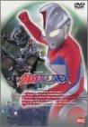 ウルトラマンコスモス 4 [DVD]