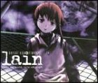 Lain: Serial Experiments - DVD Box Se...