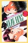 DEAR BOYS(16) (講談社コミックス月刊マガジン)