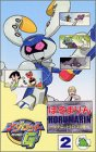 メダロットG 第2巻 (コミックボンボン)
