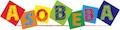 ASOBEBAホビー店 ◆【全商品を迅速発送&キレイに梱包!】【専門スタッフが丁寧に対応致します】