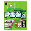 P携線 4 携帯電話/ドコモPHS用Wパック