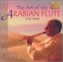 The Art of the Arabian Flute -