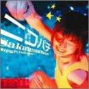ニコパチ (DVD付限定盤)(130x130,6739byte)