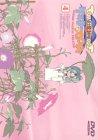 臣士魔法劇場リスキー☆セフティのアニメ画像