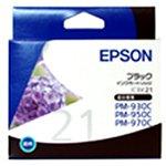 EPSON ICBK21(モノクロインクカートリッジ)