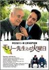 �������Ȥβ����� [DVD]
