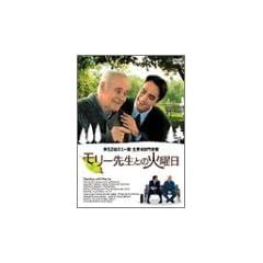 �����[�搶�Ƃ̉Ηj�� [DVD]