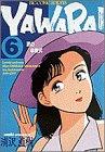 Yawara! (6)