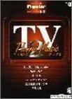 エレクトーングレード5~3級 ポピュラーシリーズ15 テレビテーマミュージック2