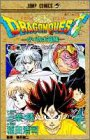 ドラゴンクエスト―ダイの大冒険 (11) (ジャンプ・コミックス)