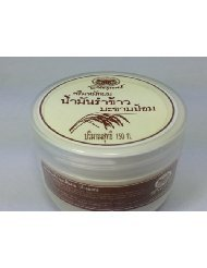 Abhaibhubejhr Rice Bran Oil And Indian Gooseberry Hair Treatment Cream Cosmetics: Recover From Damaged Hair Net... ( By Abobon )Best Sellers