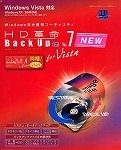 HD革命/BackUp Ver.7 for Vista Std