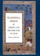Traditional Armenian Near East (International Design Library)
