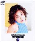 More [DVD]