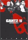 GANTZ 10 (ヤングジャンプコミックス)