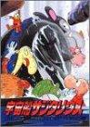 宇宙船サジタリウス 第12巻 [DVD]