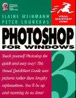 Photoshop 3 for Windows (Visual QuickStart Guide) (0201886251) by Weinmann, Elaine