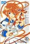機動天使エンジェリックレイヤー Battle1 [DVD]