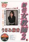 ボムシリーズ(4) [DVD]
