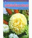 Fruit & Vegetable Carving  Arranged Bouquets