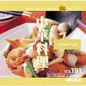 MIXA IMAGE LIBRARY Vol.191 中華料理