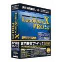 LogoVista X PRO [英×日] Ver.3.0 専門辞書フルパック
