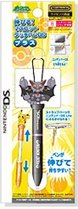 Pokemon Diamond Pearl Expandable Touch Stylus Pen W/ Strap For All DS Systems - Glion