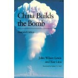 China Builds the Bomb (Studies in International Security and Ar)