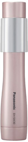 Panasonic Ultra Sonic Handy Mist | Japan Import (Pink) front-81571