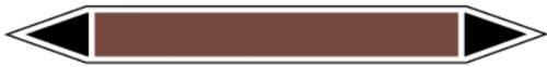 Rohrleitungskennzeichen Hydraulik-Emulsion 15x100mm